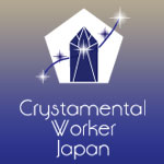 Crystamental Worker Japan